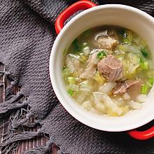 #入秋滋补正当时#清炖羊肉汤