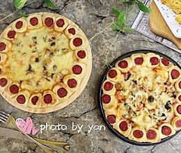 豪华至尊海鲜花边披萨