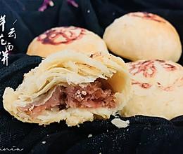超级无敌美味鲜花饼—香酥又掉渣的做法