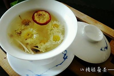 山楂银菊茶~冯冯茶坊之八