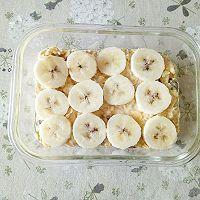 蓝莓香蕉烤燕麦的做法图解4