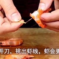 菜鸟学做的【冰冻麻辣虾】也不错的做法图解2