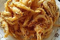 春天补钙美食~香酥椒盐虾的做法