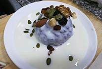 紫薯减肥餐的做法