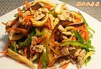 【辣椒私房菜】 五彩肉丝的做法