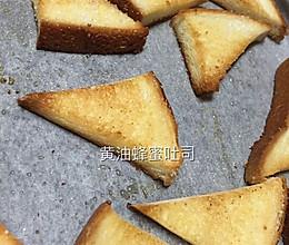 黄油蜂蜜面包片的做法