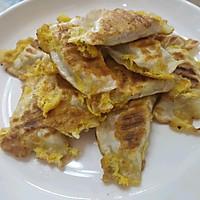 鸡蛋煎饺的做法图解6