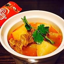 砂锅番茄牛肉汤#十万个喂什么#(做给宝宝们吃的菜)