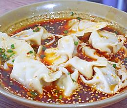 牛肉大葱水饺的做法