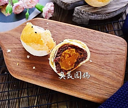 层层酥脆美味蛋黄酥的做法