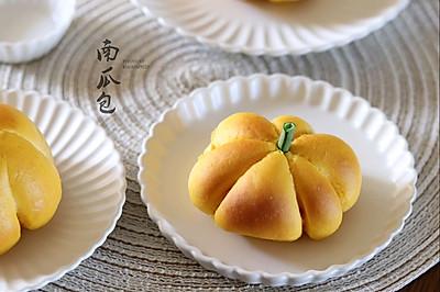 #秋天怎么吃#南瓜造型面包
