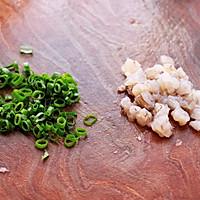 番茄虾仁鸡蛋水晶蒸饺#资深营养师#的做法图解1