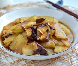 #橄享国民味 热烹更美味#清脂清肠提高免疫力的冬瓜烧香菇的做法