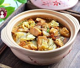 砂锅白菜豆腐的做法