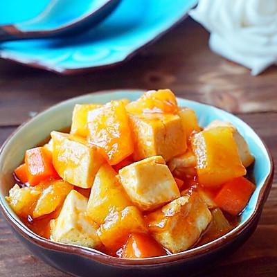 酸甜菠萝豆腐