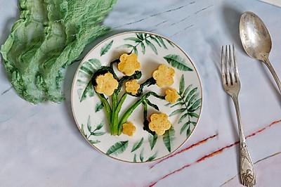 胡萝卜山药糕#中式减脂餐#