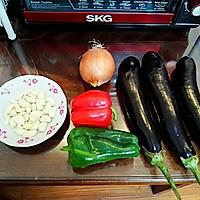 蒜香烤茄子~超美味的做法图解1