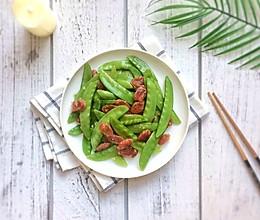 美味快手菜:荷兰豆炒腊肠的做法