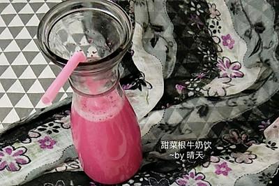 #夏天夜宵High起来!#甜菜根牛奶饮