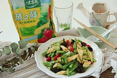 四季豆烧腐竹