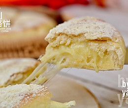 自制西贝奶酪饼的做法