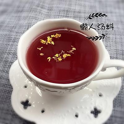 老北京酸梅汤-健康饮品