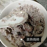 糖拌广西荔浦芋头的做法图解1