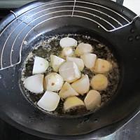 芋儿鸡的做法图解7