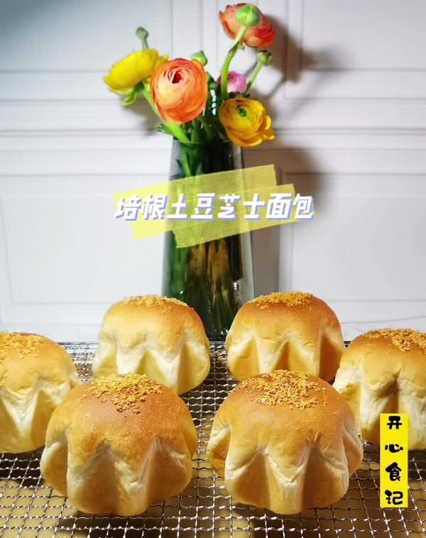 让你欲罢不能的爆浆拉丝芝士培根土豆面包