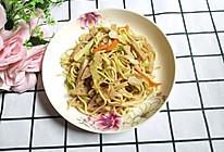 #今天吃什么#圆白菜炒面条的做法