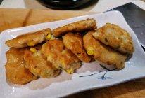 懒人版宝宝爱吃的玉米蔬菜鸡肉小饼的做法