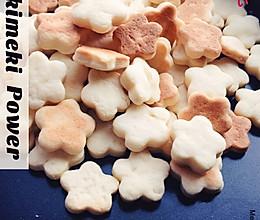 宝宝补钙小零食---奶酪小花饼干的做法