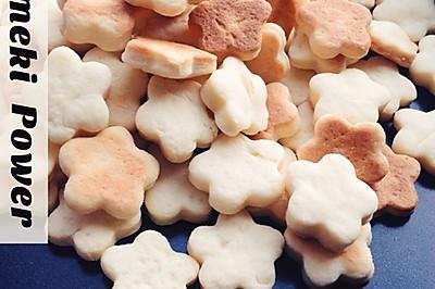宝宝补钙小零食---奶酪小花饼干