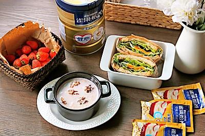 中老年人群15分钟健康早餐食谱#雀巢营养早餐#