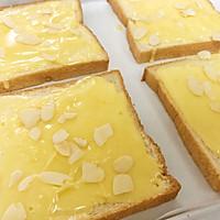岩烧乳酪的做法图解5