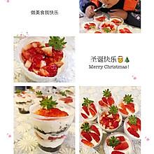草莓奥利奥木康杯