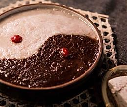 """【太极芋泥】温香软""""芋""""巧手做,细品清甜度暖冬的做法"""