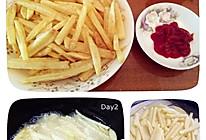 自制炸土豆条(薯条)的做法