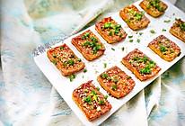 香烤豆腐#10分钟早餐大挑战#的做法
