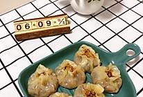 香菇五花肉烧卖的做法