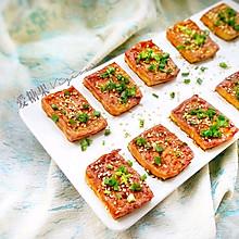 香烤豆腐#10分钟早餐大挑战#
