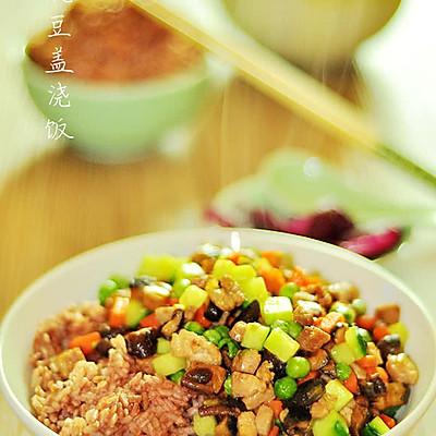耘尚哈尼梯田红米试用----肉丁豌豆盖浇饭