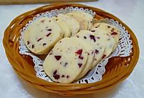 蔓越莓柠香饼干的做法