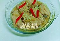 椒丝腐乳蒸鸡翅的做法
