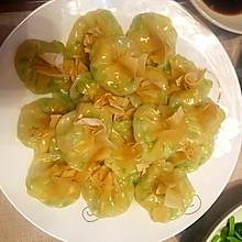 西葫芦虾仁馅烧麦