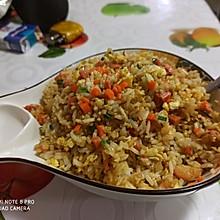 扬州炒饭(2020杂烩版)