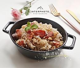 电饭煲美食--香菇腊肠芋头饭的做法