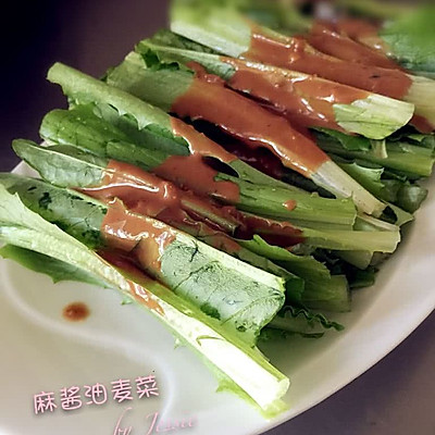 麻酱油麦菜(麻酱黄金比例)
