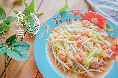 韭黄虾仁#舌尖上的春宴#