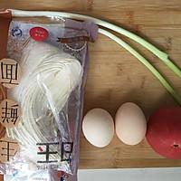 鸡蛋西红柿面的做法图解1